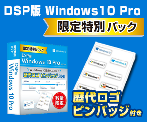 win10pro-limited2016
