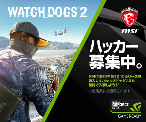 Watchdogs2-campaign-MSI-note