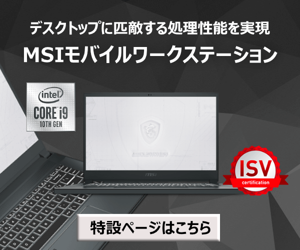 MSI-workstation-note