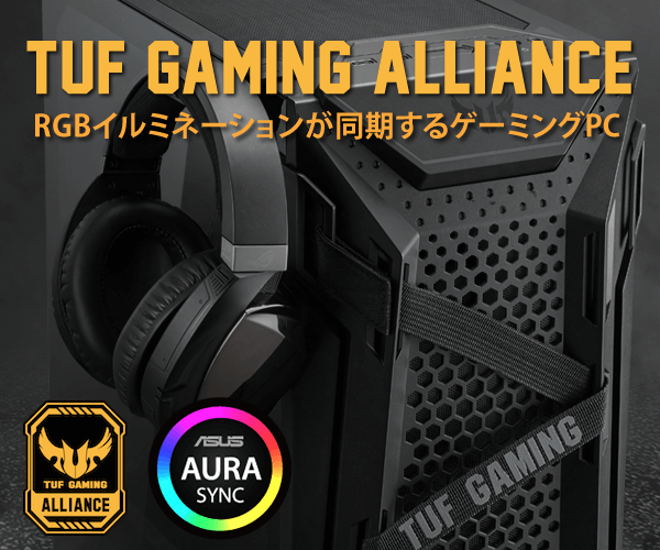 bto-tuf-gaming-alliance-series