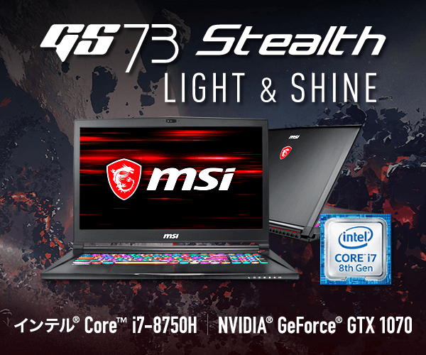 GS73-MSI-gaming-note