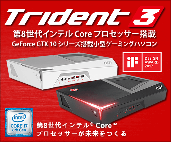 Trident3-8th-gen-MSI-gaming-desktop
