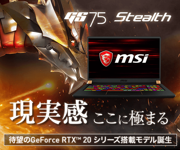 GS75-MSI-gaming-note