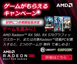 amd-radeon-gamebundle2018w