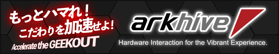 arkhive (アークハイブ) 公式ブランドサイト
