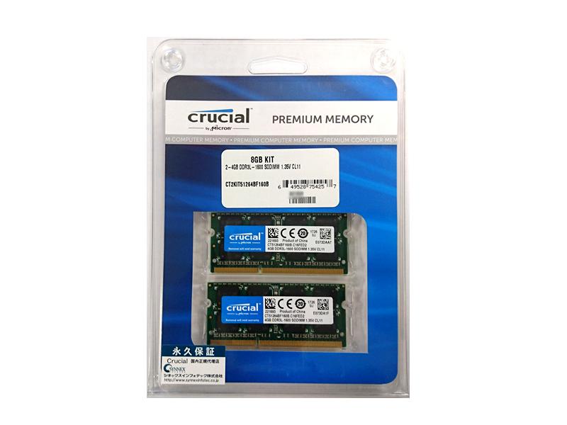 CT2KIT51264BF160B [SODIMM DDR3L PC3L-12800 4GB 2枚組] 製品画像