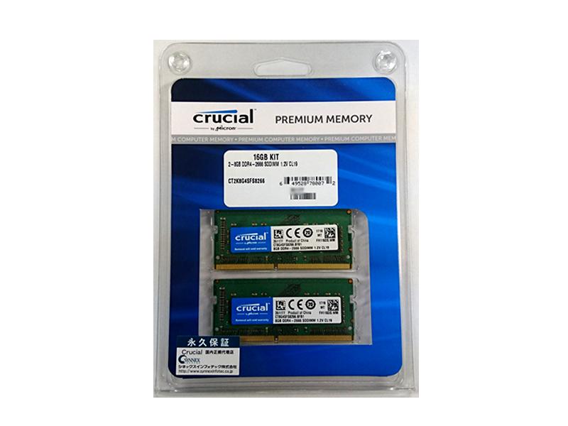 CT2K8G4SFS8266 [SODIMM DDR4 PC4-21300 8GB 2枚組]