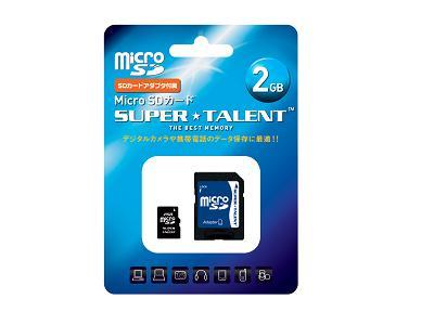 ST02MSDA [2GB]