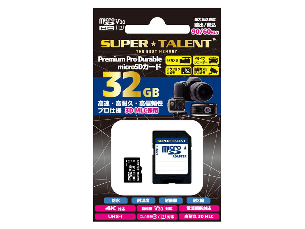 ST32MSU3PD [32GB]