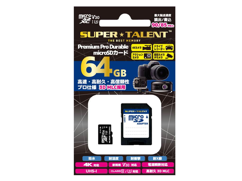 ST64MSU3PD [64GB]
