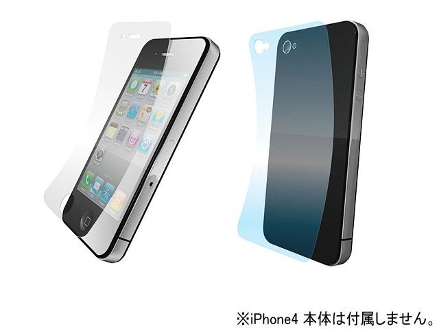 58c3964aa3 POWER SUPPORT PHK-02 アンチグレアフィルムセット 01 モバイル 携帯端末アクセサリー関連 iphone関連