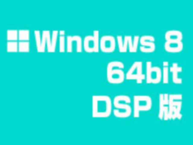 Windows8 64bit (J) DSP版 01 PCパーツ ソフト OS(Microsoft) Windowsシリーズ