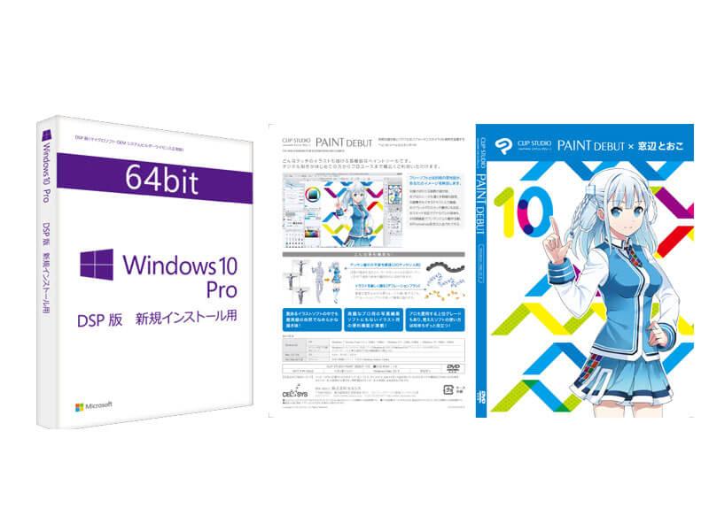 Microsoft Windows 10 Pro (DSP版) 64bit 日本語 CLIP STUDIO DEBUTコラボパック ...