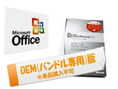Microsoft Office2007 Professional OEM