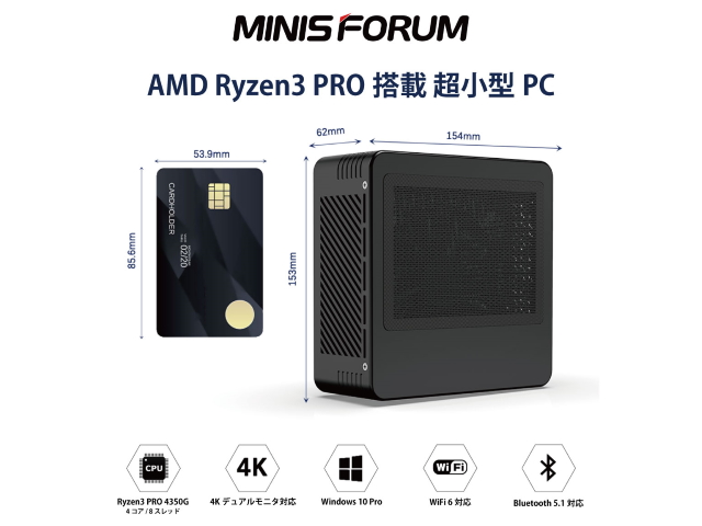 X400 X400-8/256-W10Pro(4350G) 製品画像