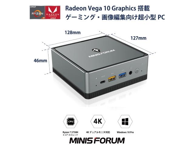 UM700 UM700-8/256-W10Pro(3750H)
