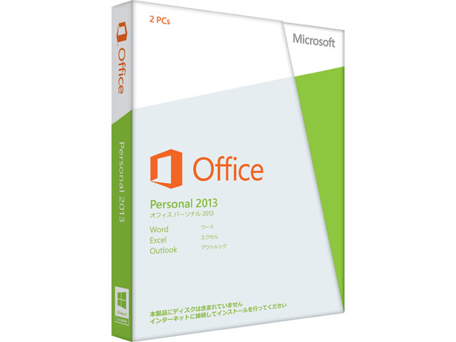 Microsoft Office Personal 2013