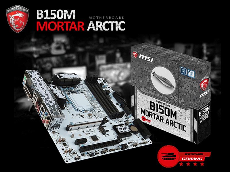 msi b150m mortar arctic manual